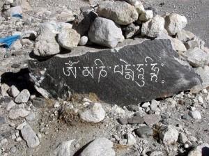 Prayer YogaJaya